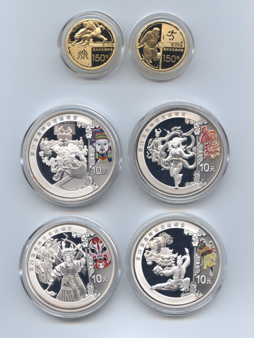 2008 Beijing Olympic 6 coin set3 China-22