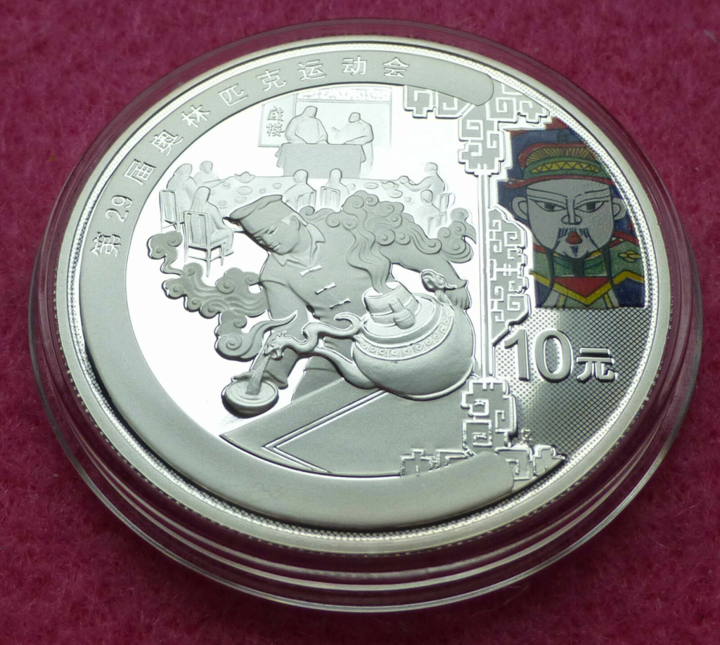 1oz Silver proof 2008 Beijing Olympic coins S-l16013