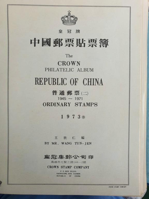Zwei Alben aus Taiwan/R.O.C 1945 - 1971 20210820