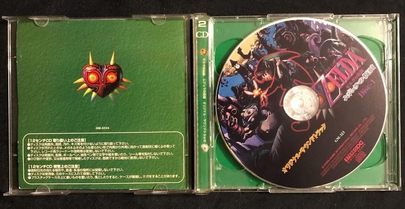 [Est] Lot jeux et accessoires nintendo divers, partition musicale, CD Img_8612
