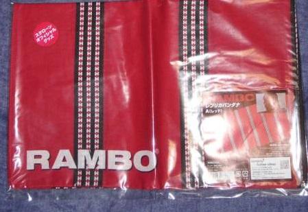 bandeau John Rambo 1_band10