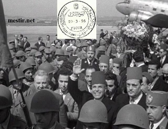 20 mars 1956 - La Tunisie retrouve son indépendance  Images11