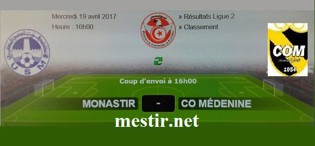 Ligue 2 Barrage d'accession - USMonastir - COMédnine Us10