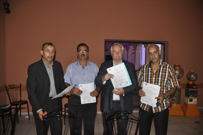 Création de COM Maroc 13832610