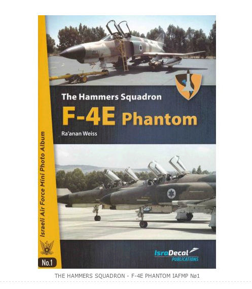 BIBLIO ISRAEL AIR FORCE / ISRAEL AIR FORCE BOOK LIBRARY Captu380