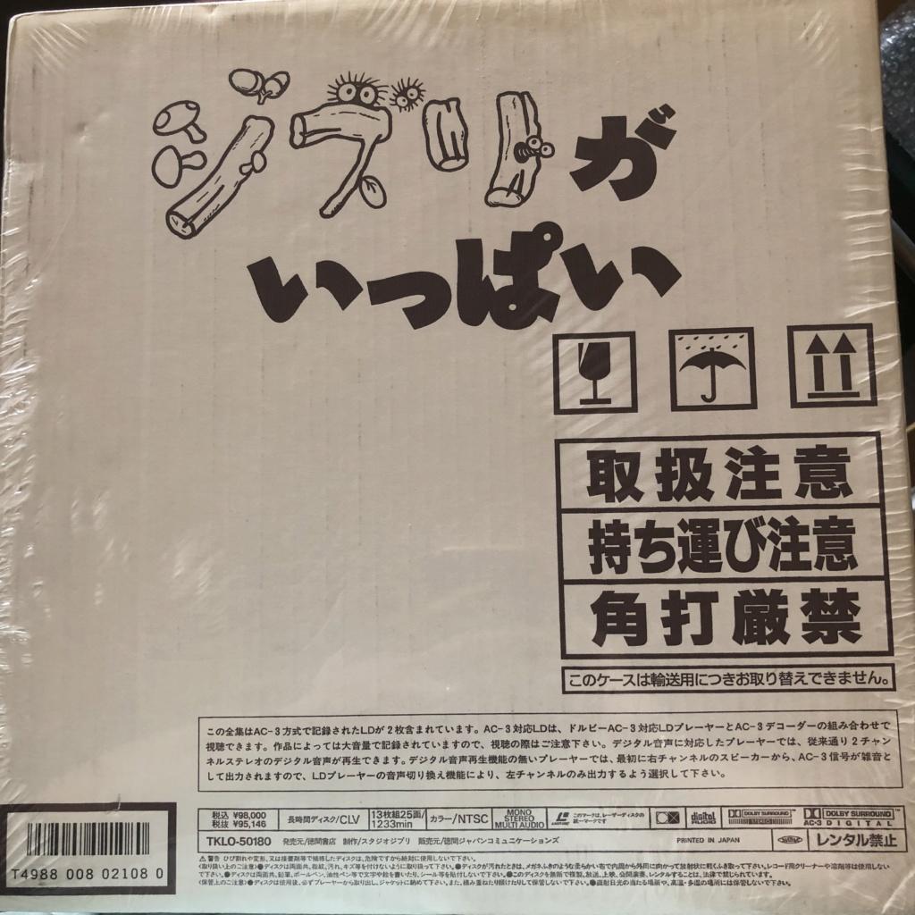 Achat vinyle & laserdiscs 93fdb310