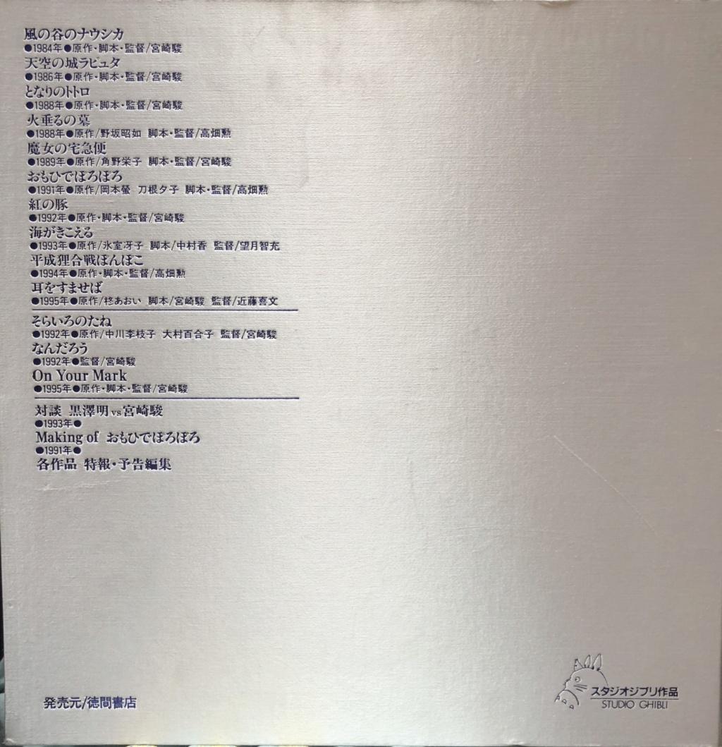 Achat vinyle & laserdiscs Bc6b5d10