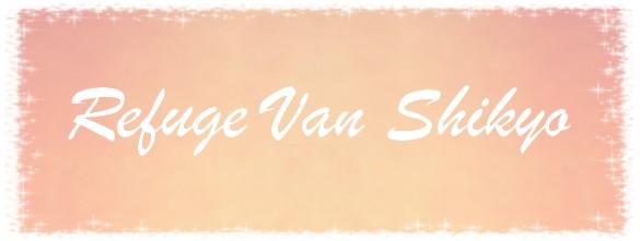 [Refuge Van Shikyo] Présentation des membres de la famille [ En cours d'écriture] Refuge10