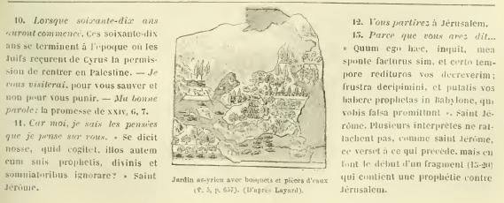 Quand l'ancienne Jérusalem a -t-elle été détruite? - Page 5 Jarami10