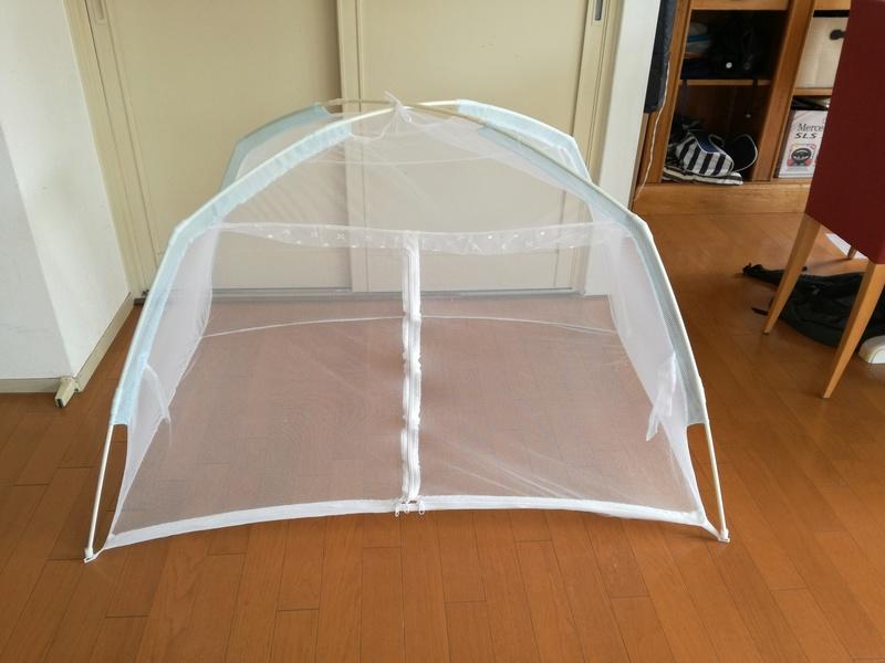 Tentes en moustiquaire pour nos papillons Img_2013