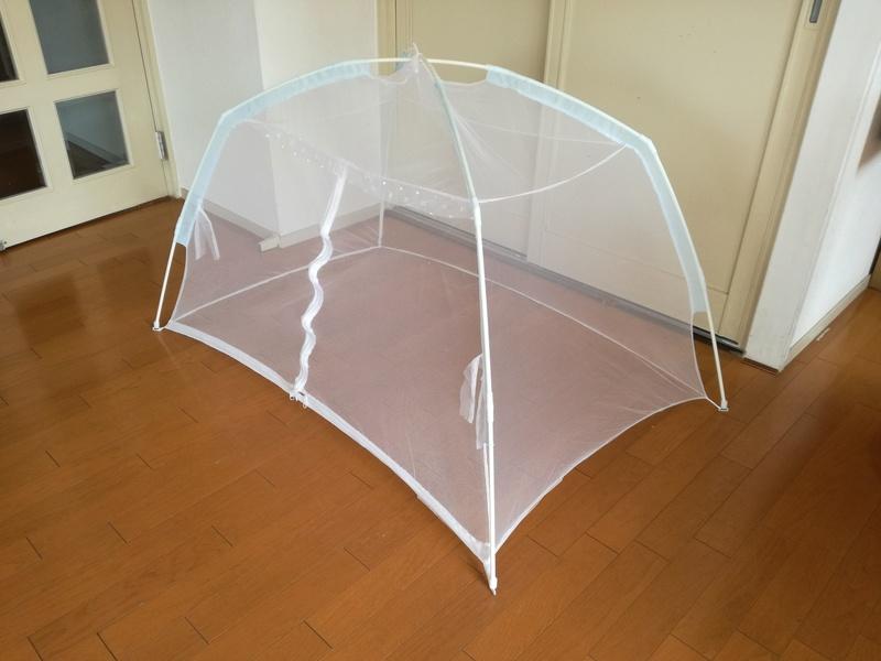 Tentes en moustiquaire pour nos papillons Img_2014