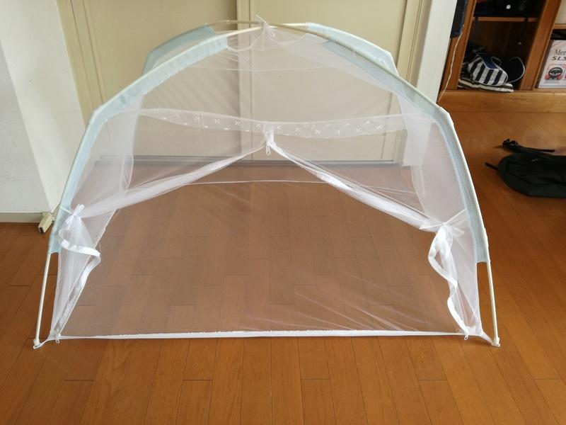 Tentes en moustiquaire pour nos papillons Img_2015