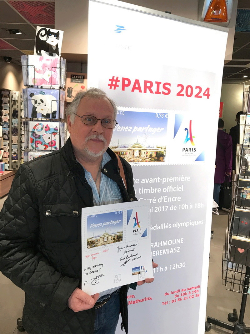 TIMBRE PARIS 2024 -510