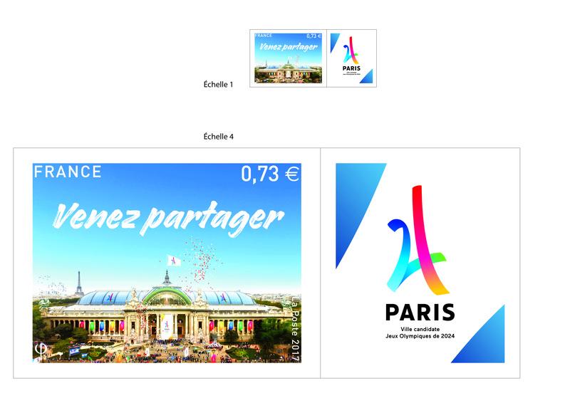 TIMBRE PARIS 2024 Timbre11