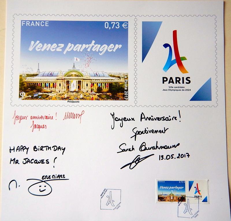 TIMBRE PARIS 2024 Timbre17