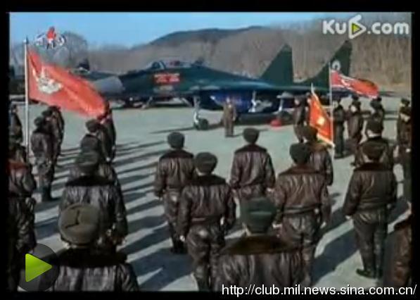 Mig 29 Nord coréen de parade - Heller (boitage Airfix). Mig-2910