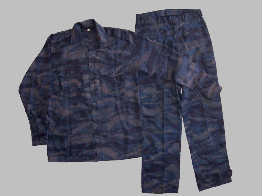 Serbian of Bosnian and Srpska repubic camouflage 100_3616
