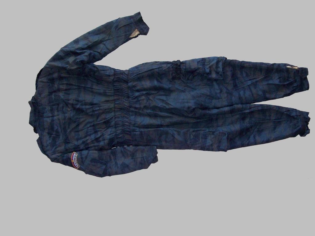 Serbian of Bosnian and Srpska repubic camouflage 100_3619