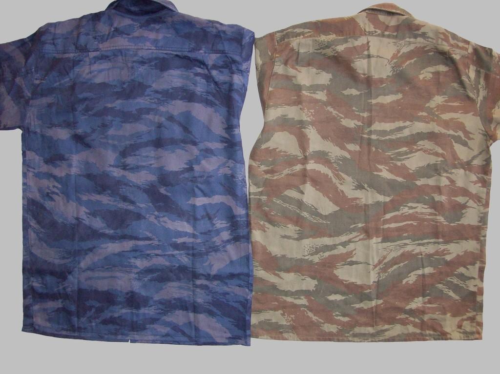 Serbian of Bosnian and Srpska repubic camouflage 100_3620