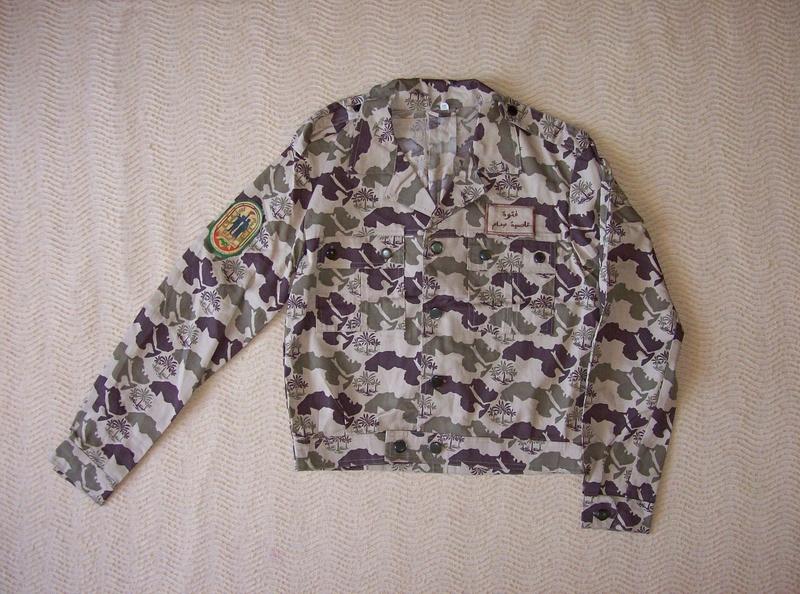 Iraqi talia uniform 100_8912