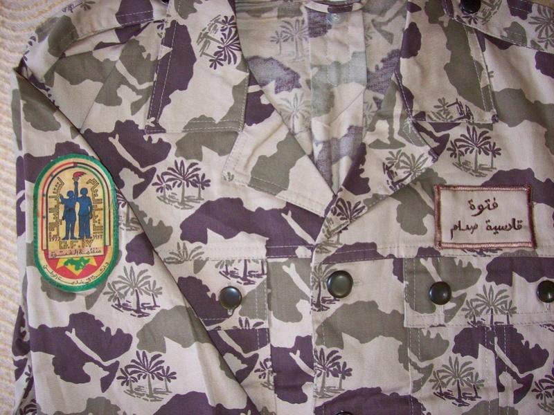 Iraqi talia uniform 100_8914