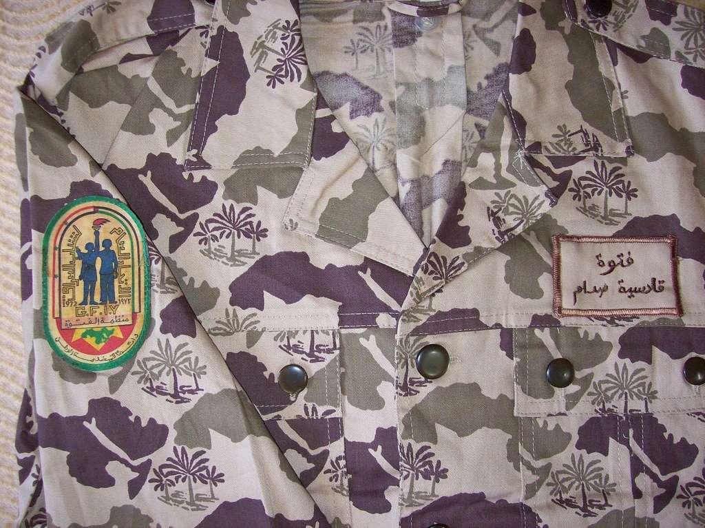 Iraqi talia uniform 100_8915
