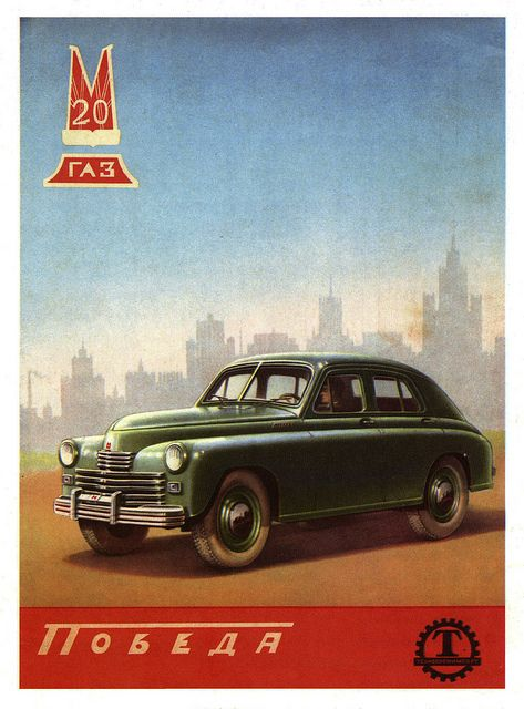 GAZ M20 cabriolet (1.72 Military Wheels #7261) D0692810