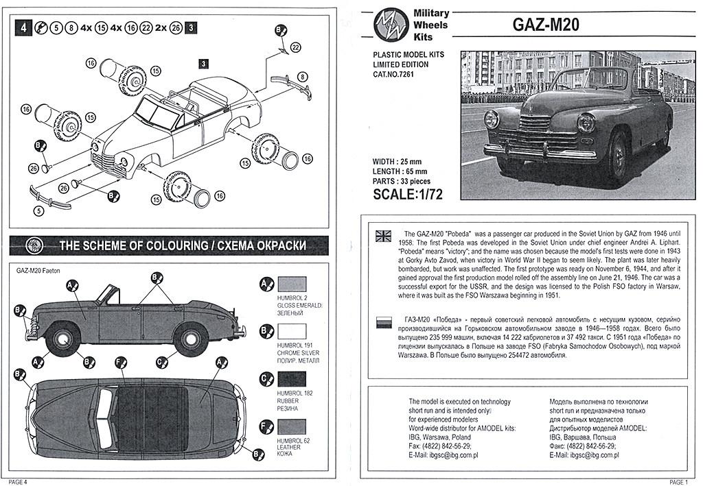 GAZ M20 cabriolet (1.72 Military Wheels #7261) Gazm2012