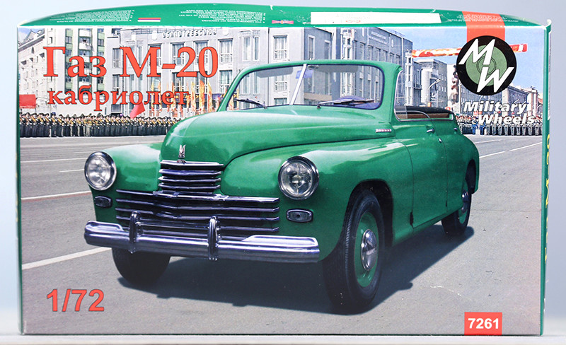 GAZ M20 cabriolet (1.72 Military Wheels #7261) Img_9827