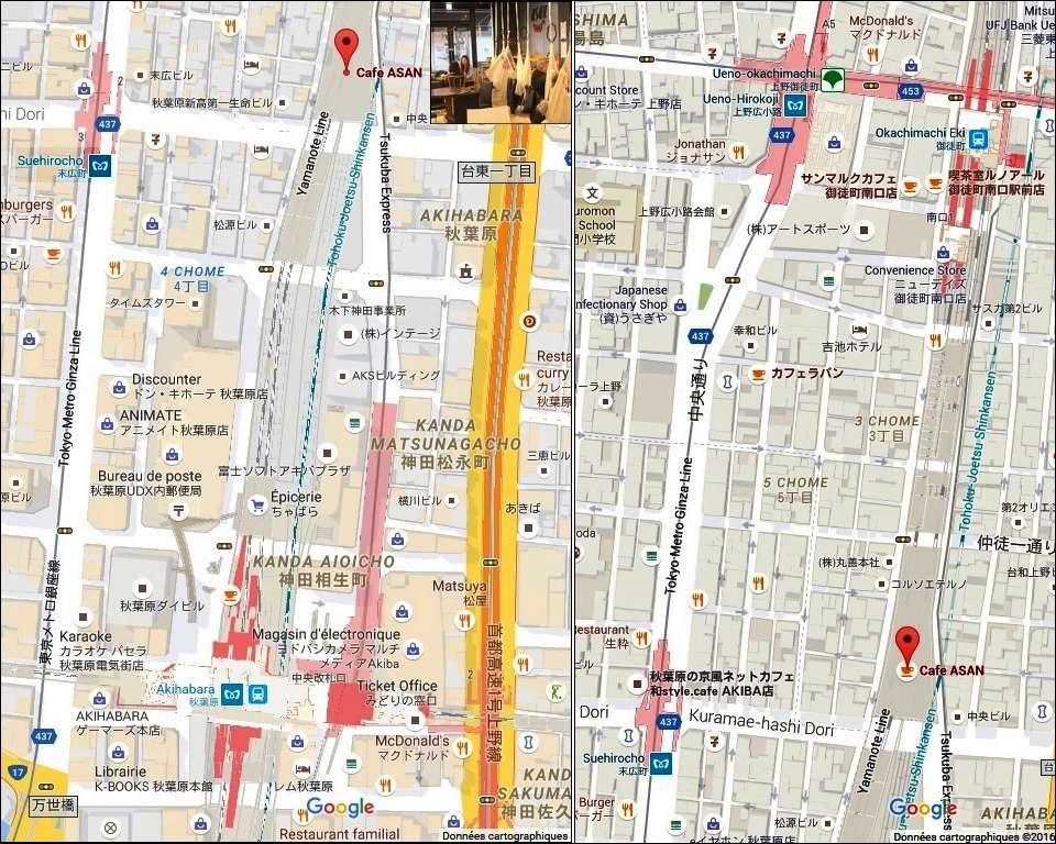 13- TOKYO - CAFES / BARS et LIEUX ATYPIQUES 5a_caf10