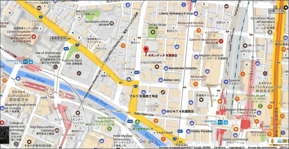 13- TOKYO - CAFES / BARS et LIEUX ATYPIQUES 800-ak10