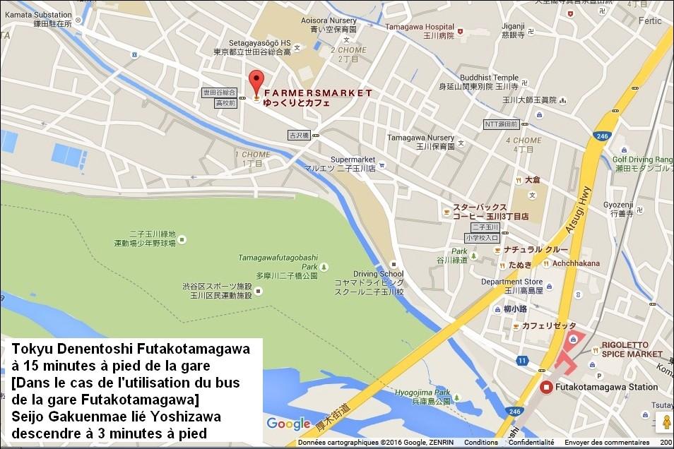 13- TOKYO - CAFES / BARS et LIEUX ATYPIQUES Farmer10