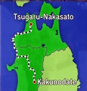 B- REGION DE TOHOKU Folder11