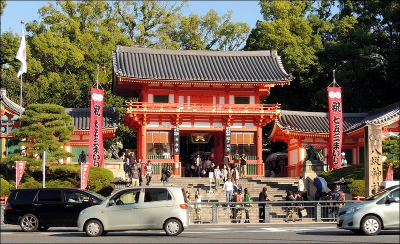 26- KYOTO et alentours Gion_110