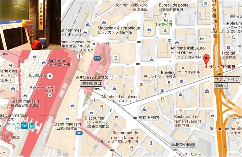 13- TOKYO - CAFES / BARS et LIEUX ATYPIQUES Ieddud11