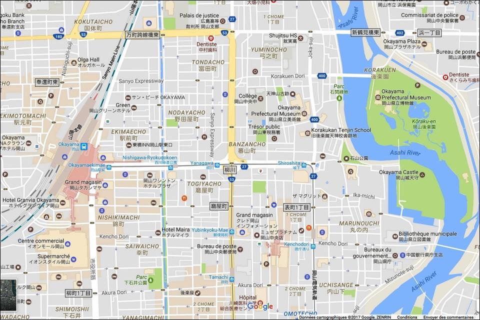 33-37-34- OKAYAMA - KOTOHIRA - ONOMICHI Okayam10