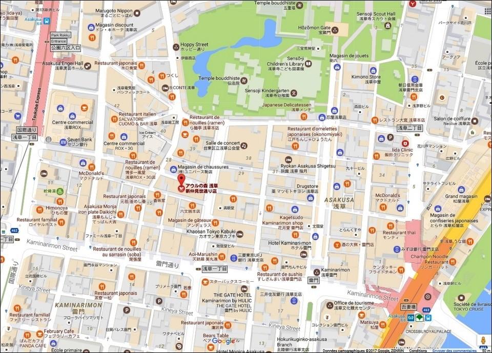 13- TOKYO - CAFES / BARS et LIEUX ATYPIQUES Plan11
