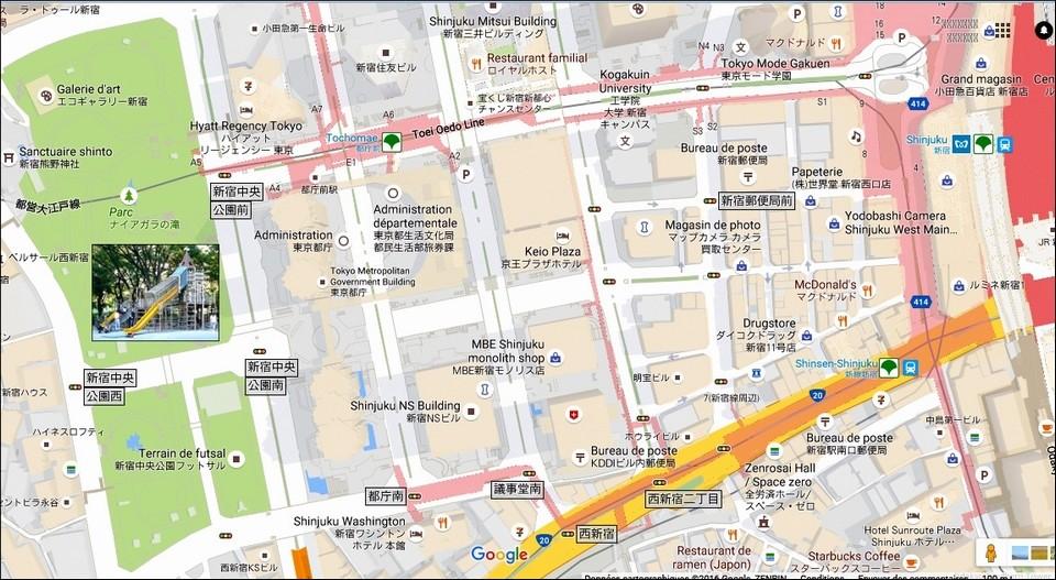13- TOKYO  Shinju11