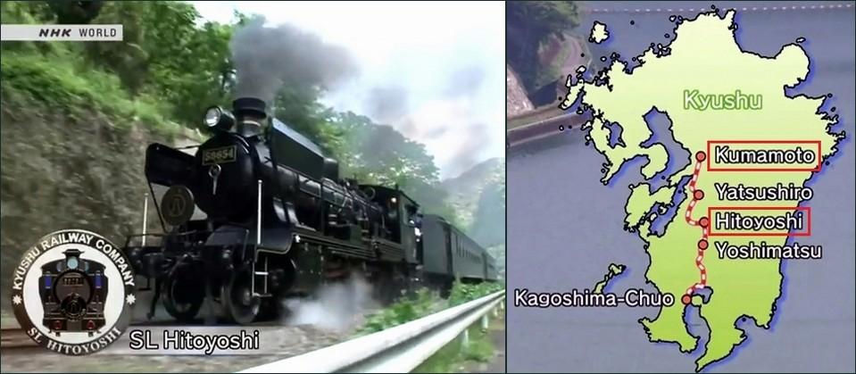 H- REGION DE KYUSHU Train100