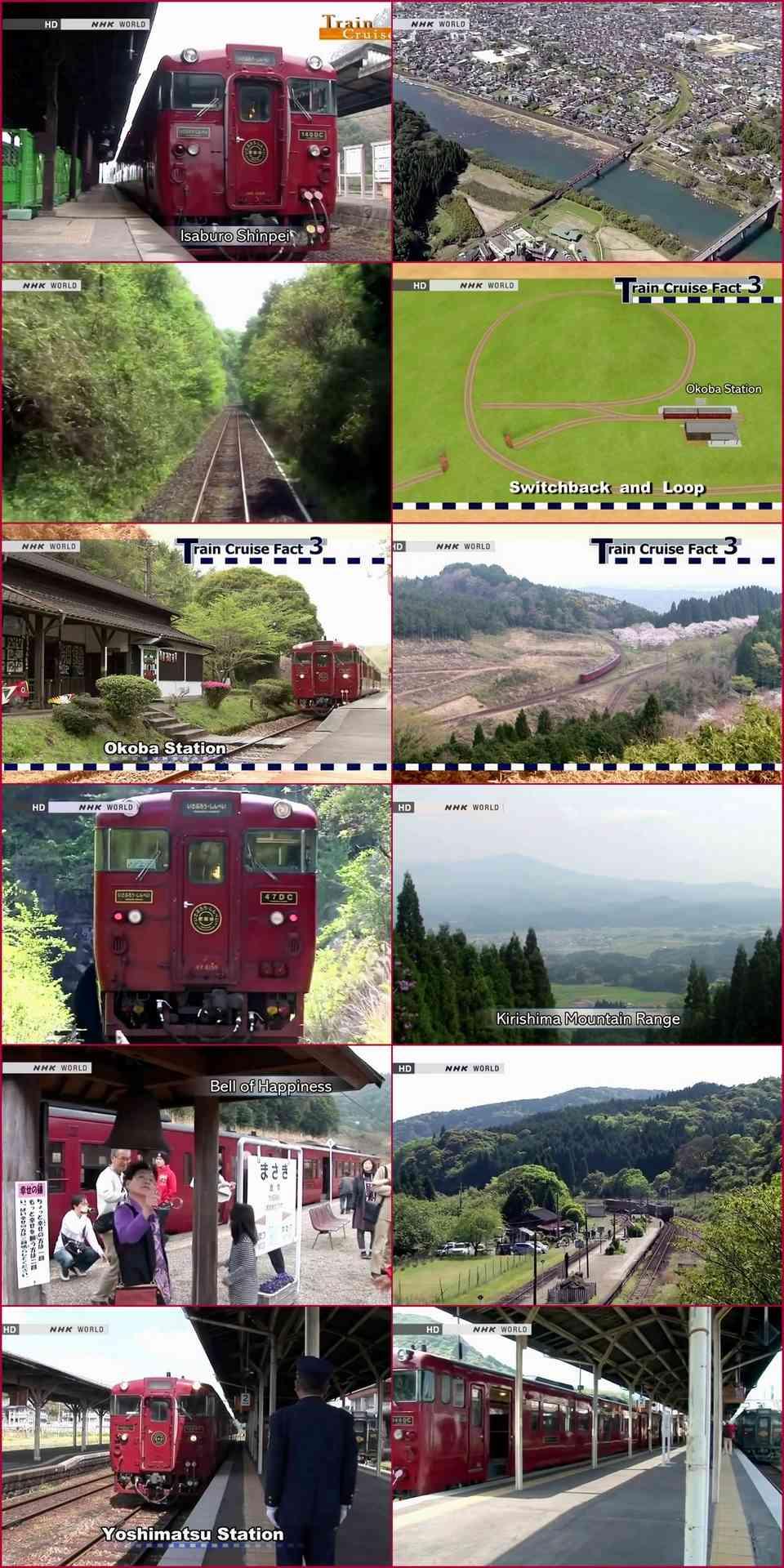 H- REGION DE KYUSHU Train103