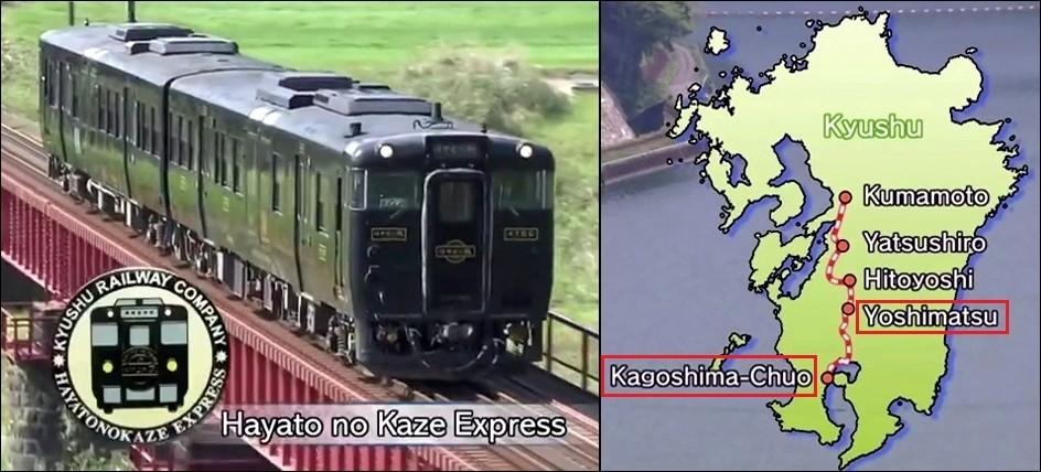 H- REGION DE KYUSHU Train104