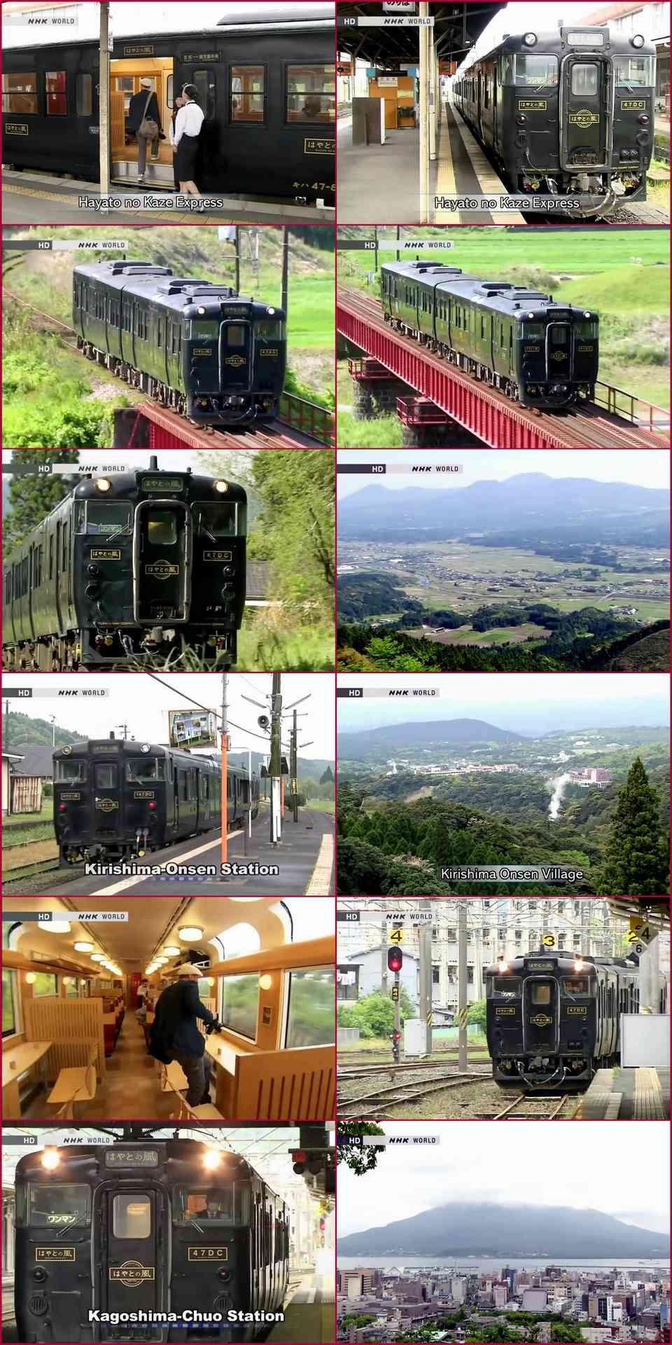 H- REGION DE KYUSHU Train105