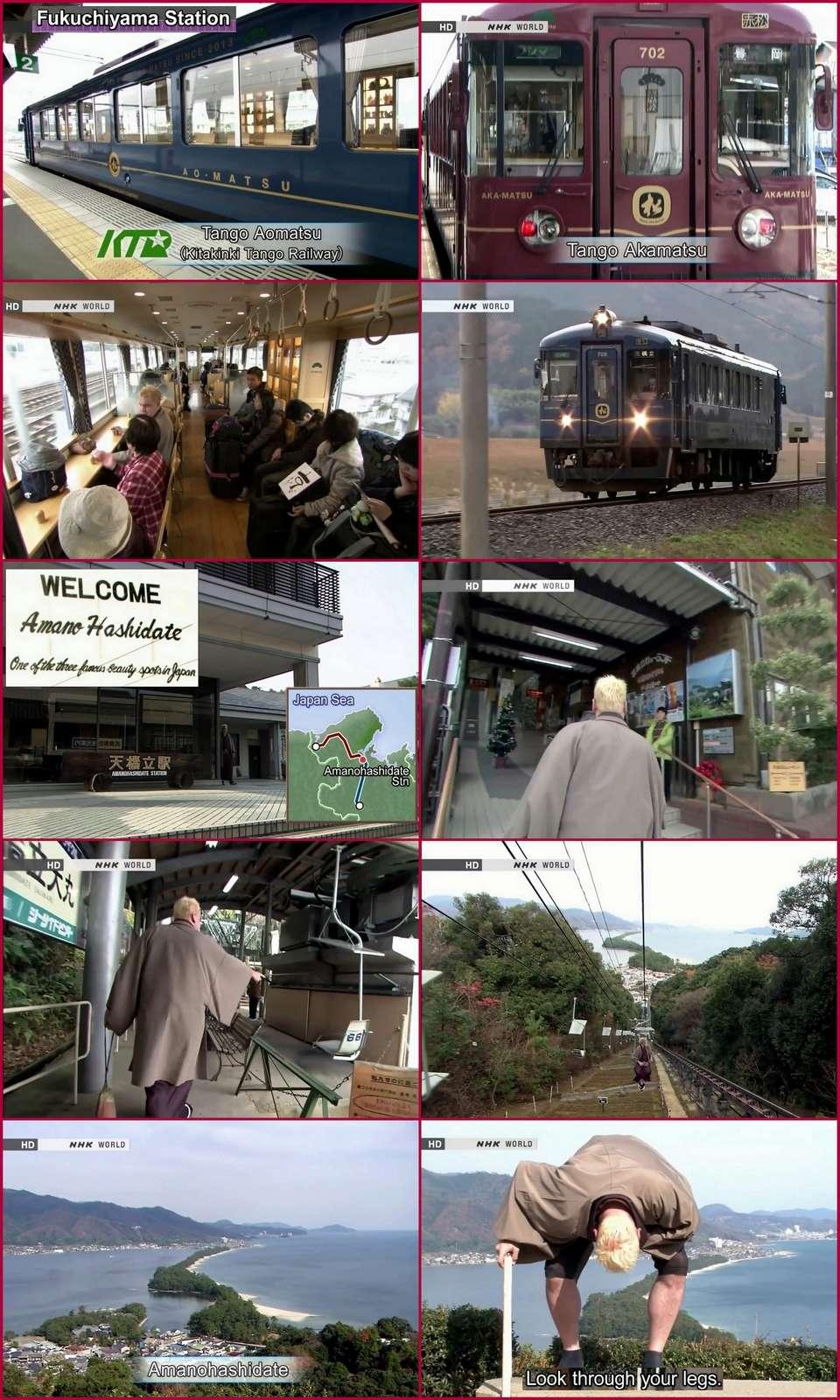 26- AMANOHASHIDATE  Train_16