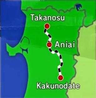 B- REGION DE TOHOKU Train_26