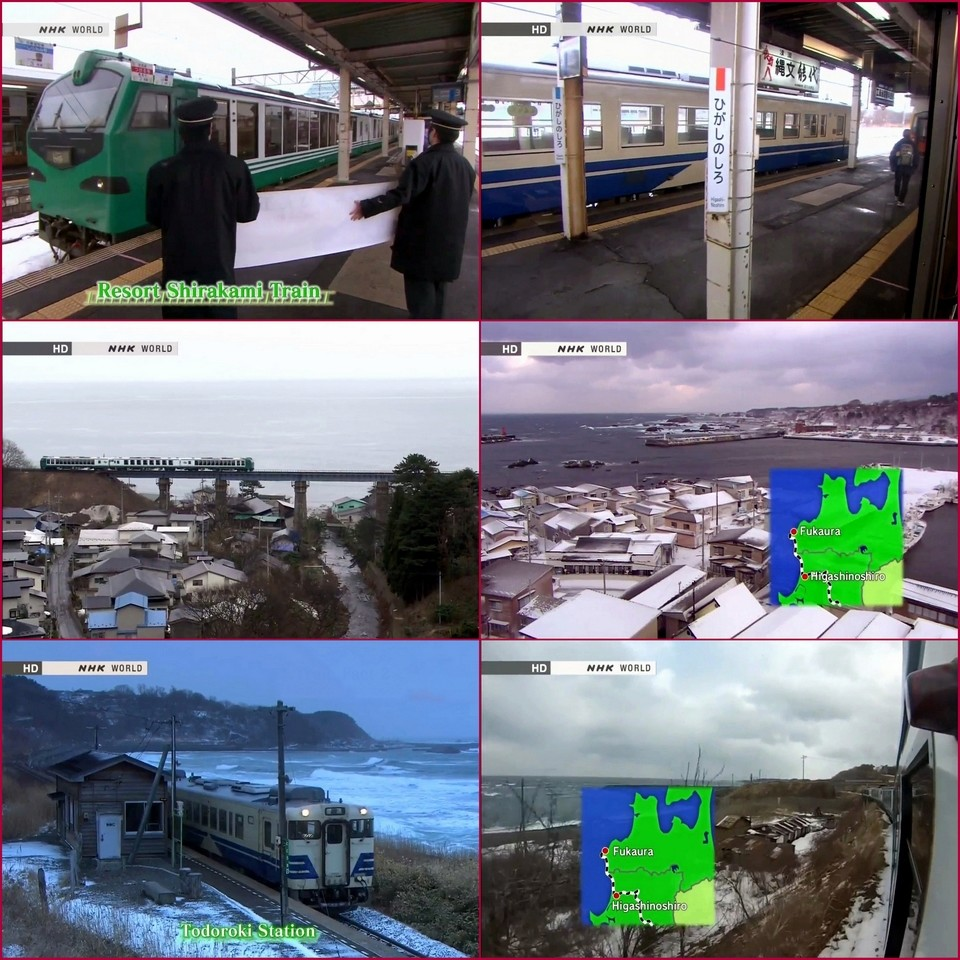 B- REGION DE TOHOKU Train_31
