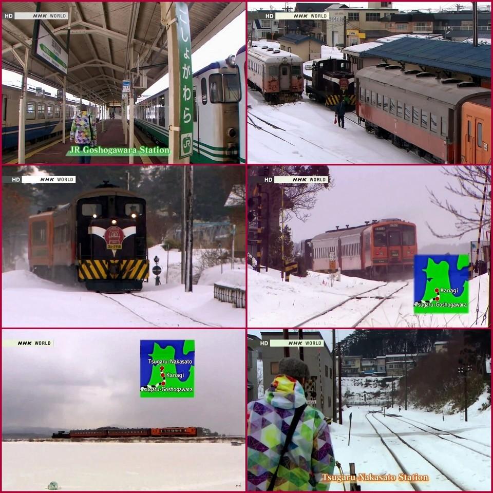 B- REGION DE TOHOKU Train_32