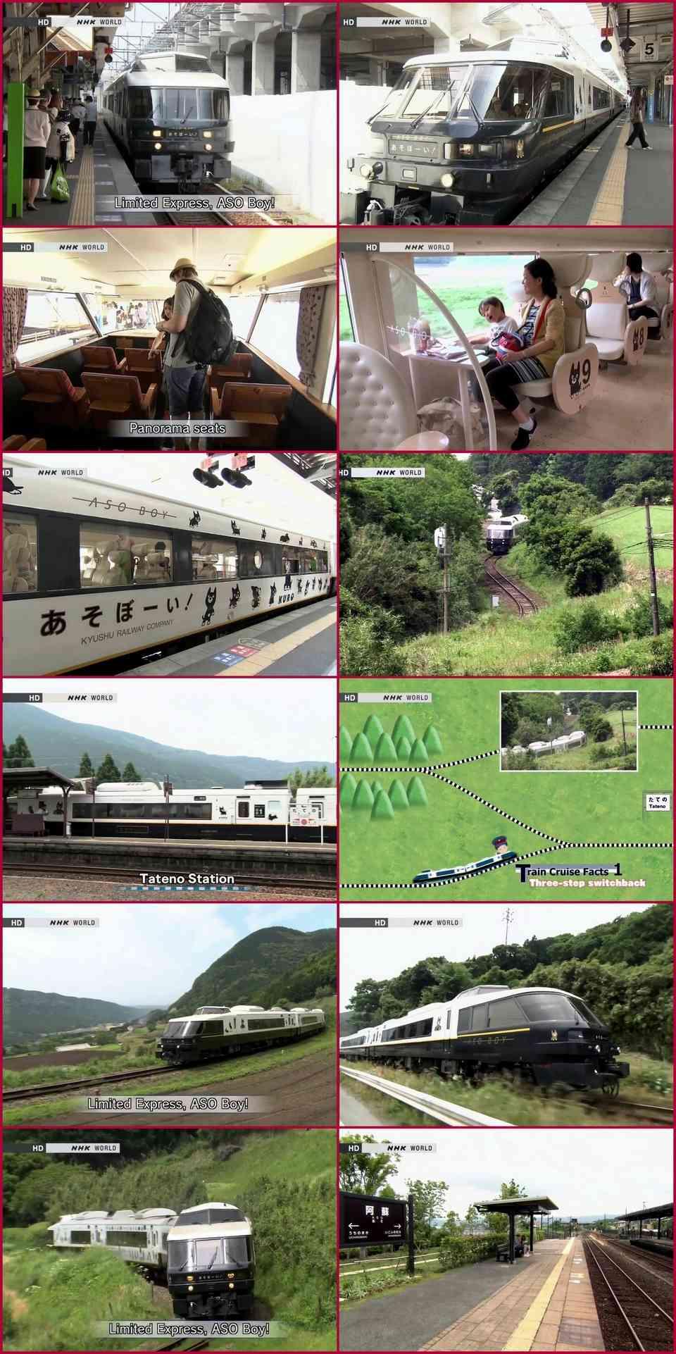 H- REGION DE KYUSHU Train_61
