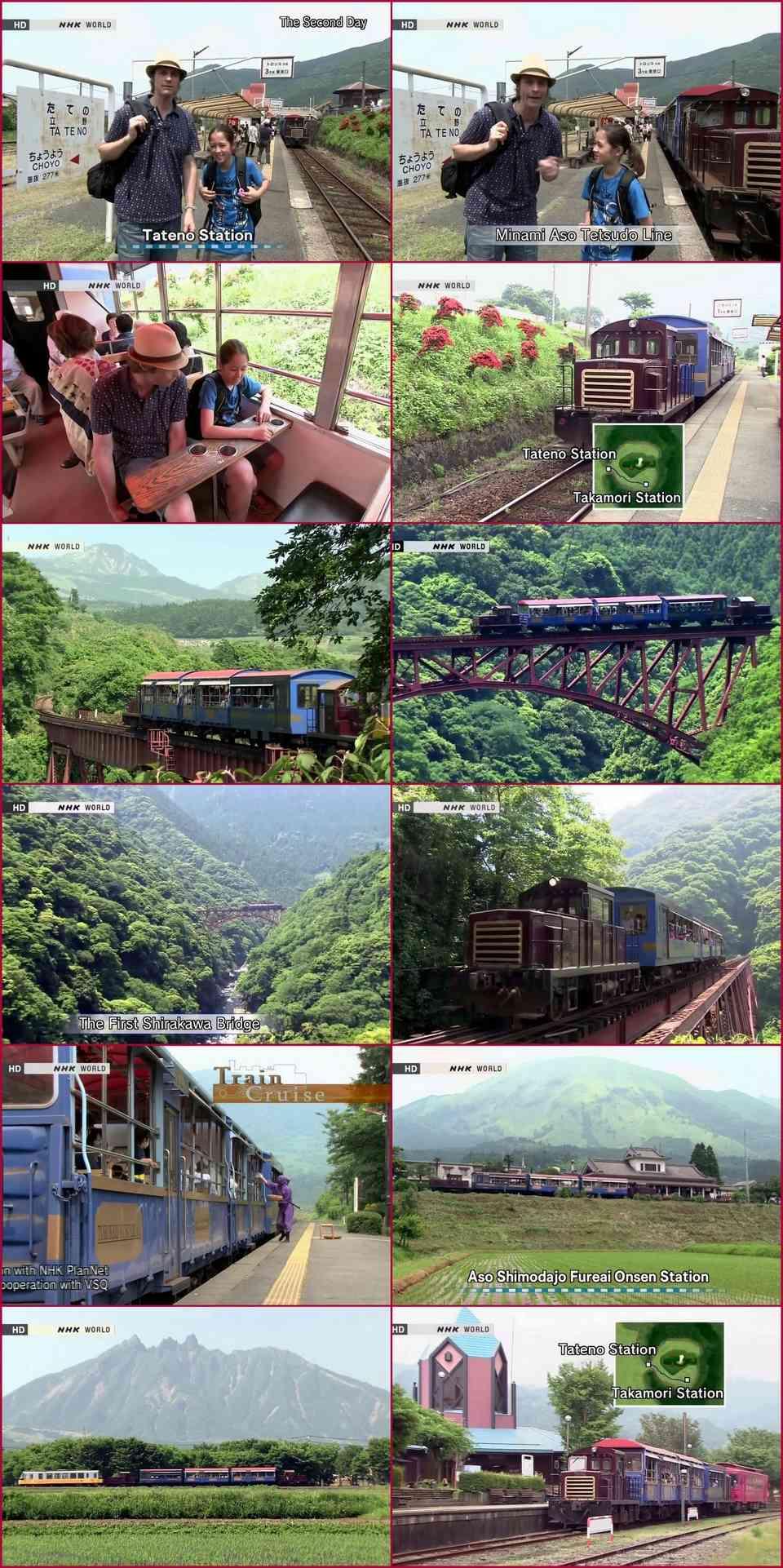 H- REGION DE KYUSHU Train_63
