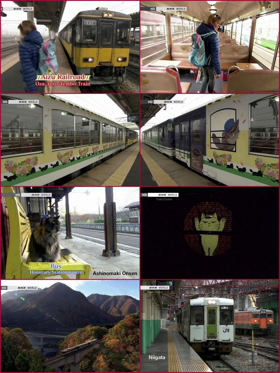 B- REGION DE TOHOKU Train_81