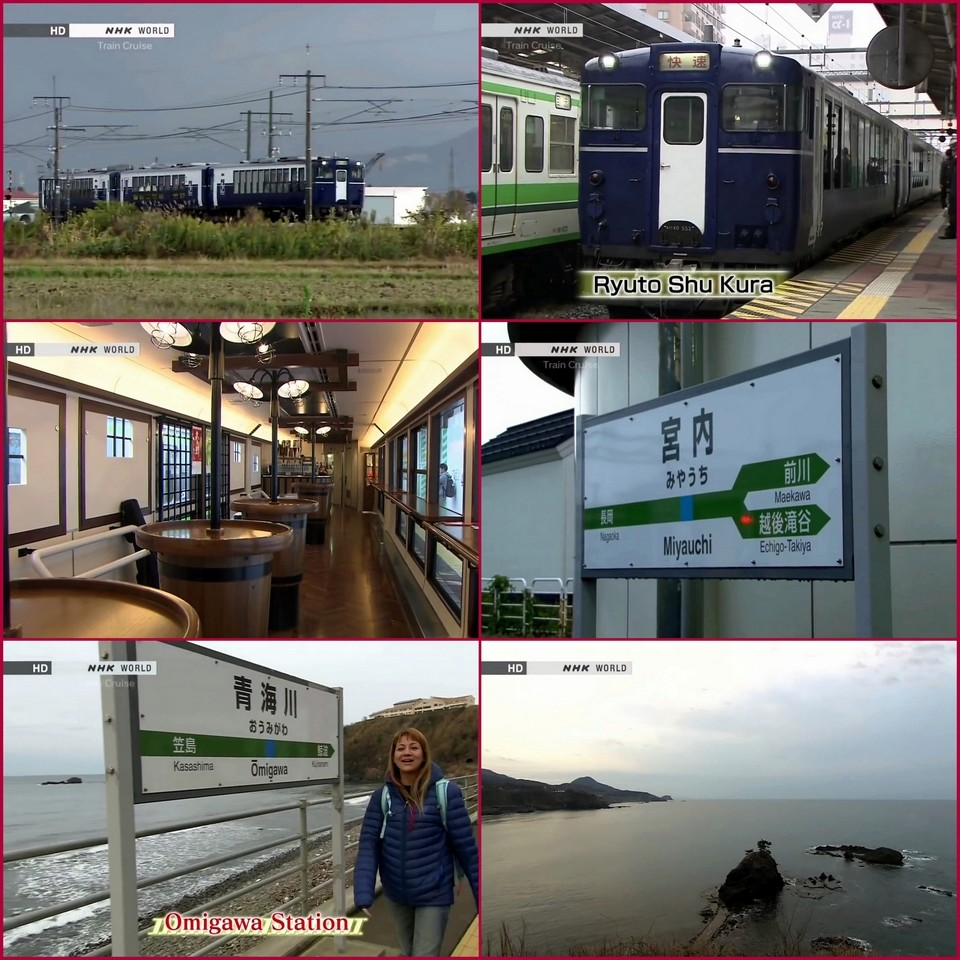 B- REGION DE TOHOKU Train_83